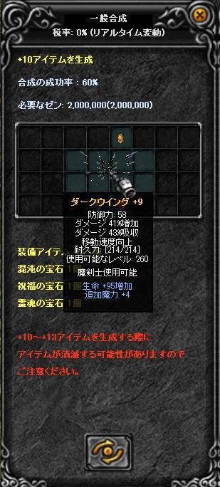 f0109674_2184776.jpg