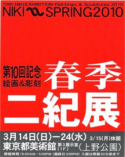 b0132389_12655.jpg