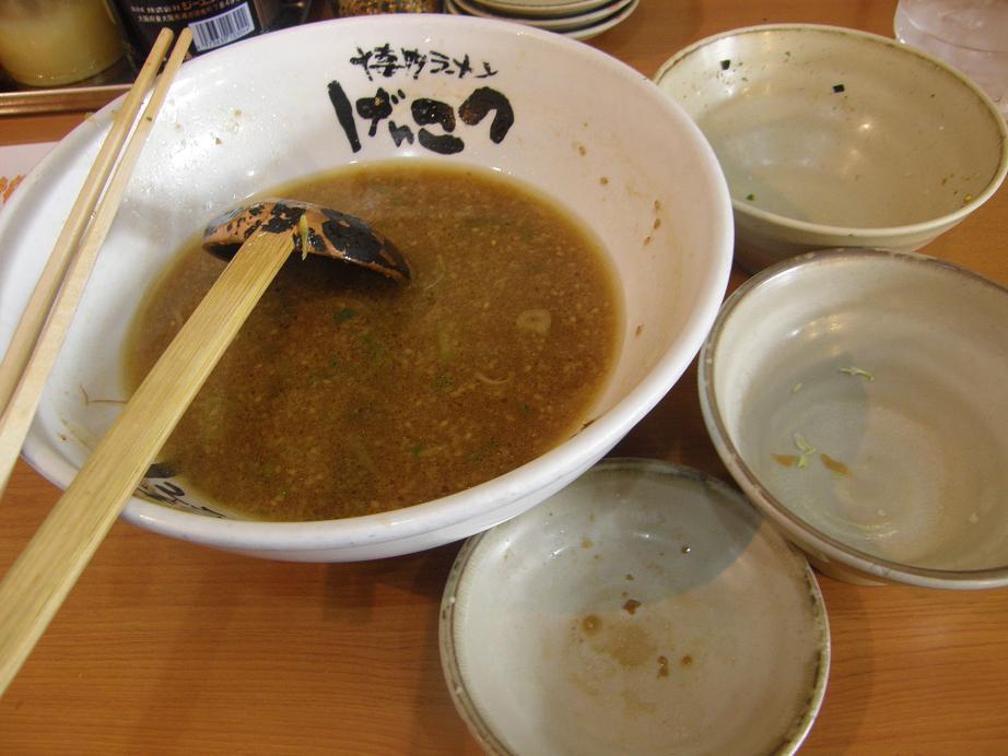 博多ラーメンげんこつ 川西店_c0118393_139740.jpg