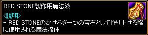 c0081097_00736.jpg