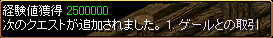 c0081097_13393760.jpg