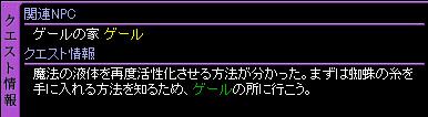 c0081097_22551364.jpg