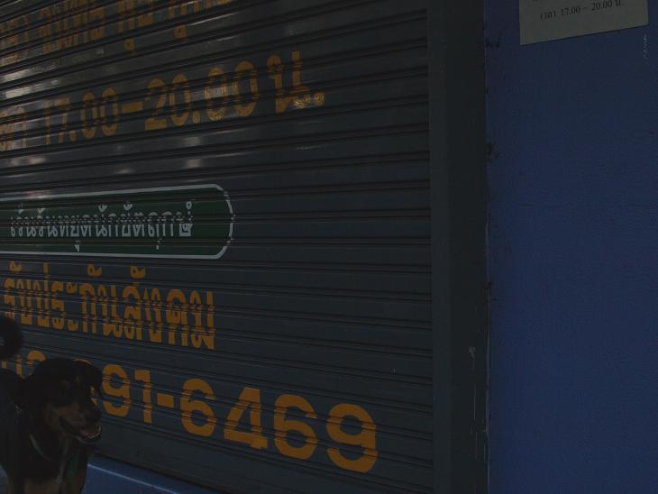 タイ雑写_c0187500_1292176.jpg