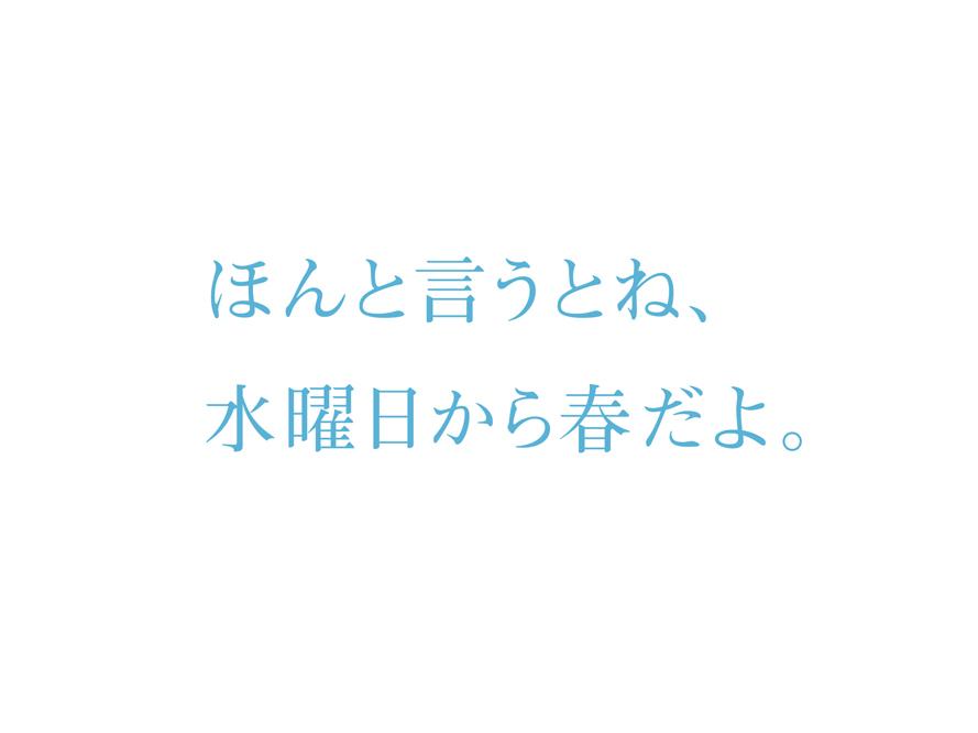 d0151007_4523515.jpg