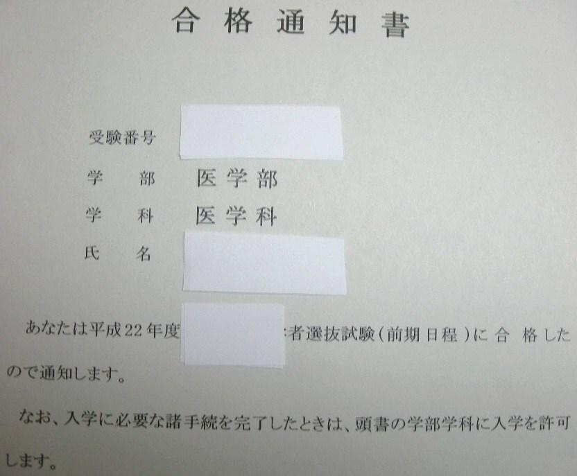 f0162720_4323997.jpg