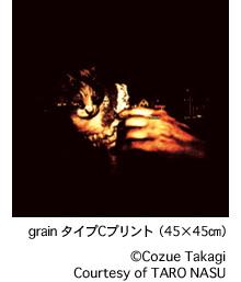 c0205224_16275232.jpg