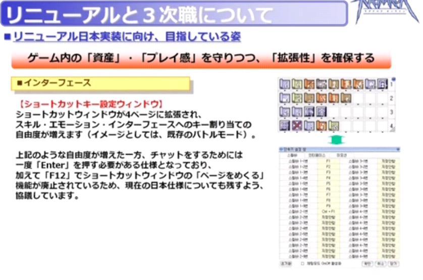 f0132029_13333748.jpg
