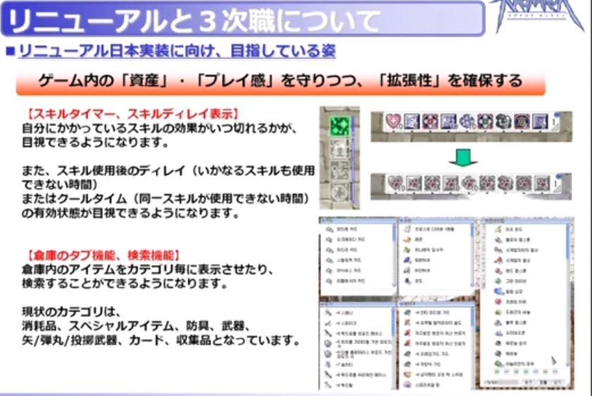 f0132029_1333479.jpg