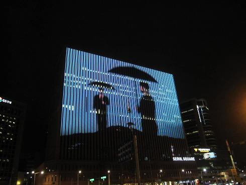 Day1: UAでソウルへ、チムジルバン泊_d0026830_23503312.jpg