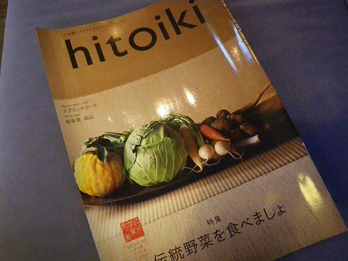 野菜_c0120834_18594598.jpg