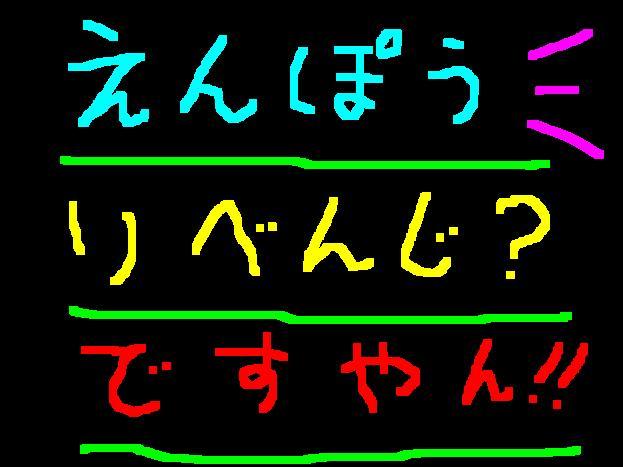 f0056935_1251135.jpg