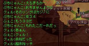 b0182136_14442673.jpg
