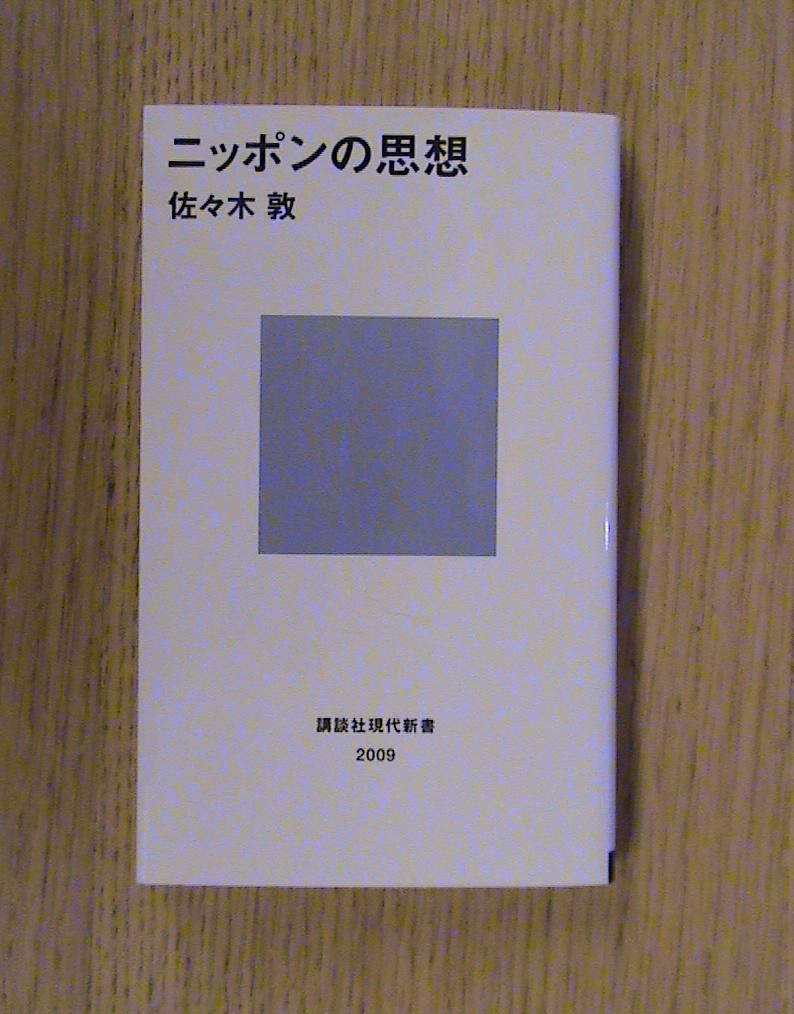 b0138838_202144.jpg