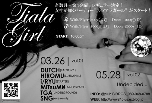2010.03.26.FRI NEW PARTY -Tiala Girl- START!!!_f0148146_21201982.jpg