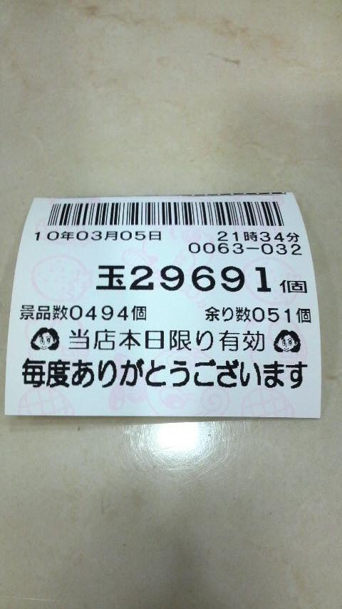 b0059167_0405630.jpg