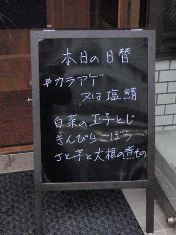 f0056567_9101027.jpg