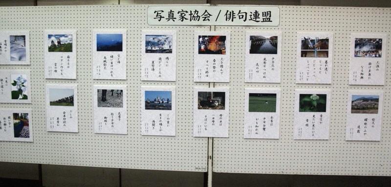 10年3月14日・ひたちなか市写真家協会展搬入_c0129671_15451095.jpg