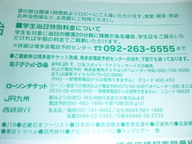 f0048372_22475286.jpg