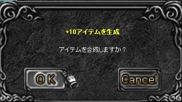 f0109674_22575.jpg