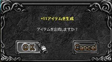 f0109674_233748.jpg