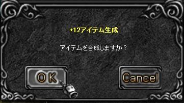 f0109674_241296.jpg