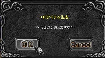 f0109674_251140.jpg