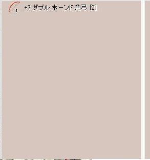 b0163585_2235743.jpg