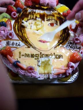 美味い顔_e0146185_0275684.jpg