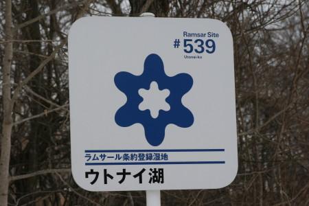 f0041606_2010137.jpg