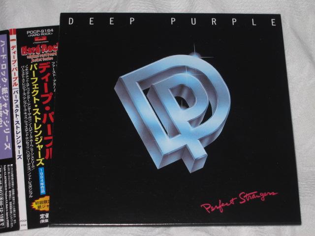 DEEP PURPLE / PERFECT STRANGERS  (紙ジャケ)_b0042308_231726.jpg