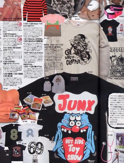 mono magazine_c0083911_19561838.jpg