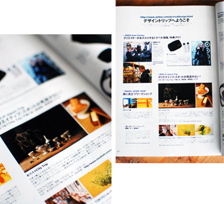 d0023111_2010140.jpg