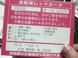 b0020812_042796.jpg