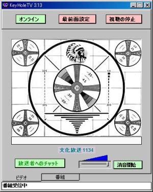 まったく残念なサイマルラジオサービスradiko.jp_c0025115_20264041.jpg