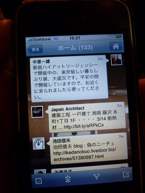 b0035524_1002756.jpg