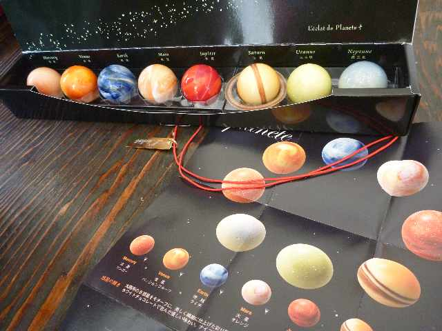 惑星の輝き_b0054727_0564118.jpg
