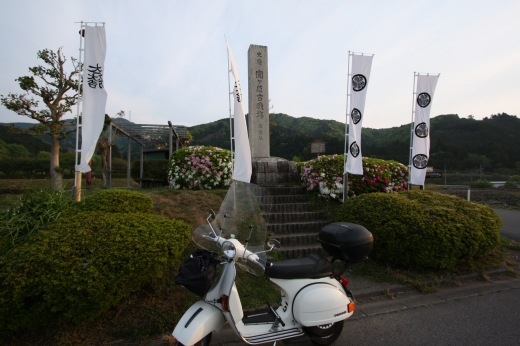 sekigahara.jpg