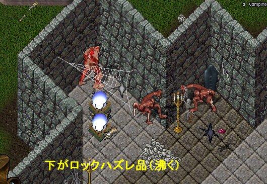 b0089730_004029.jpg