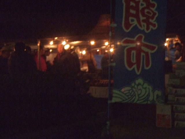 三崎の朝市.....マグロ&鮮魚などなど_b0137932_21121663.jpg