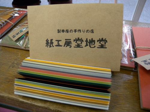 おしょくじ_e0089232_22214616.jpg