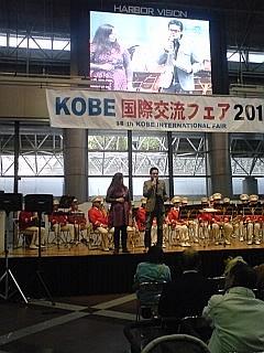 KOBE国際交流フェア2010 今年も3月14日開催 #406_e0068533_12313526.jpg