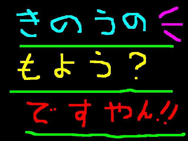 f0056935_13385097.jpg