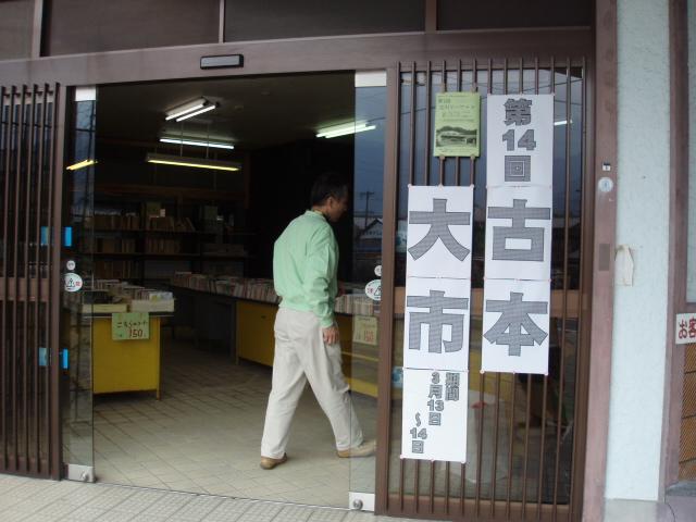 北川マーケットの可能性_c0010936_20265525.jpg