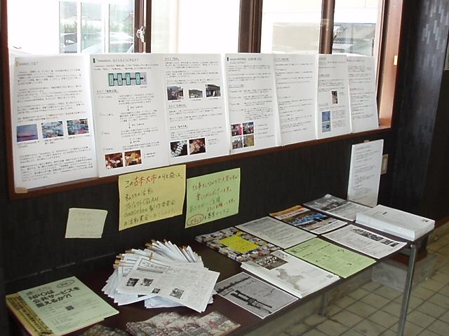 北川マーケットの可能性_c0010936_20321734.jpg