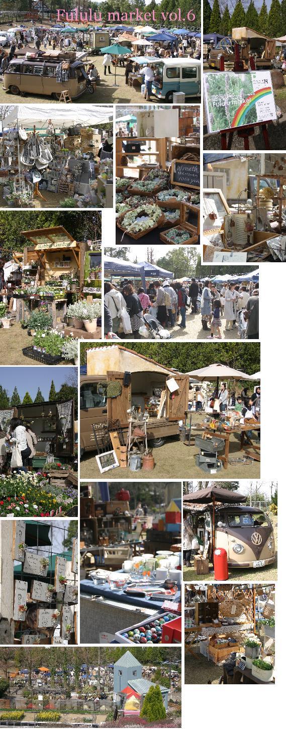 Fululu market vol.6*_c0131839_17475661.jpg