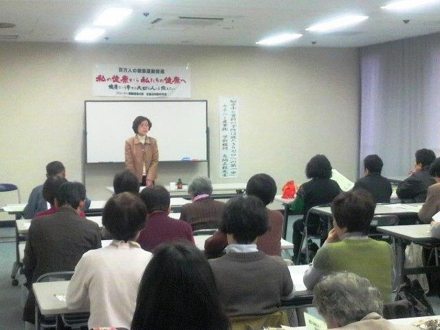 健康講演会 無事終了_f0151639_11461313.jpg
