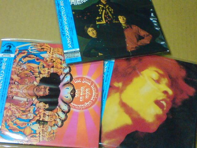昨日到着CD 〜 Valley Of Neptune / Jimi Hendrix_c0104445_20502031.jpg
