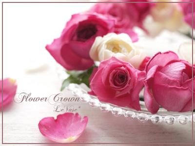 花のクラウン_e0158653_2205591.jpg