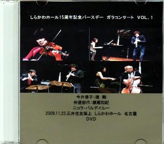 PCで NHK BS-HI TVを録画してDVD_e0166355_933958.jpg