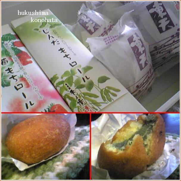 f0184055_1064141.jpg